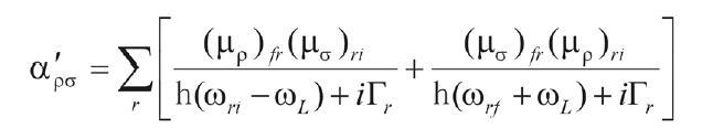 拉曼光谱基础知识